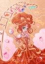Little princess Candies