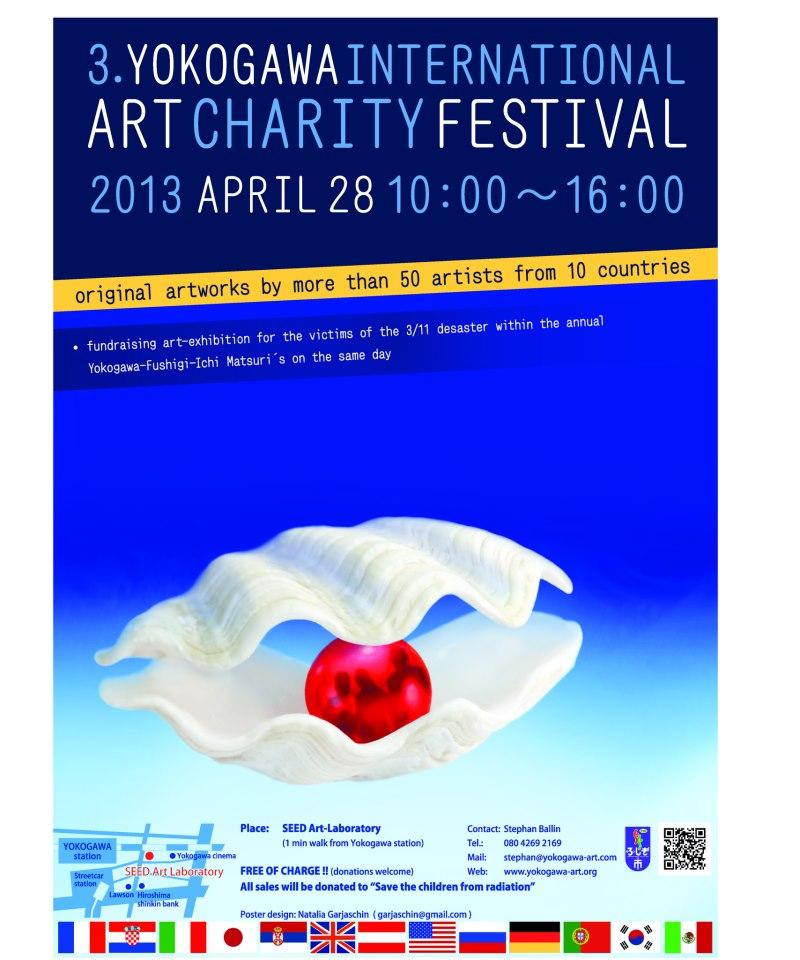 2013 - Charity exhibition (SEED Art Laboratory, Yokogawa, JAPAN)