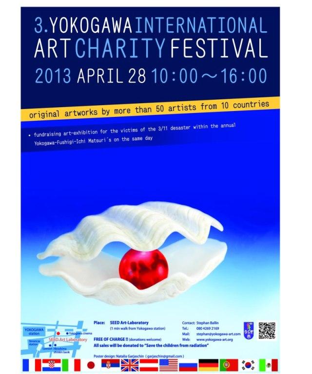 2013 - Exposition caritative (SEED Art Laboratory, Yokogawa, JAPON)