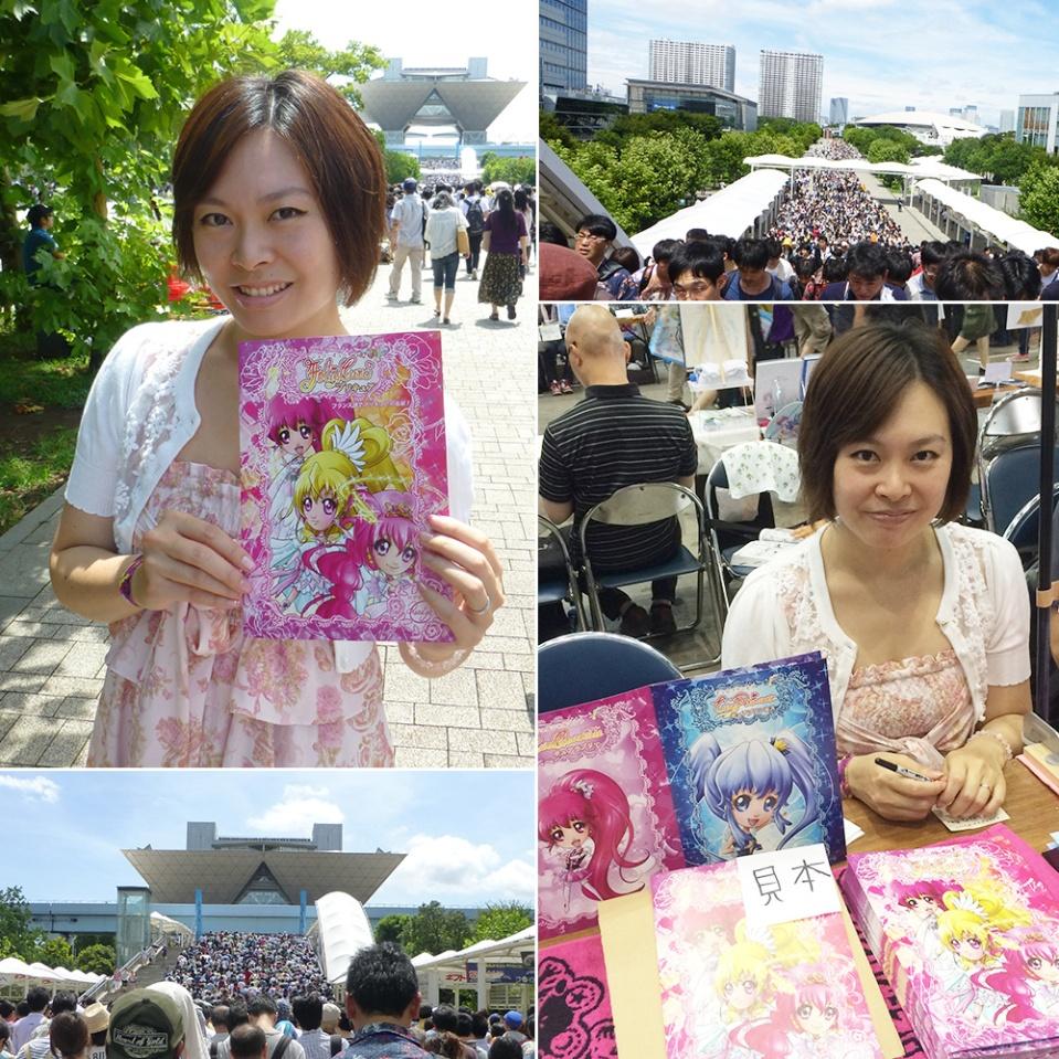 コミックマーケット ~ Comiket (Tôkyô, JAPAN) : Aug 15, 2014