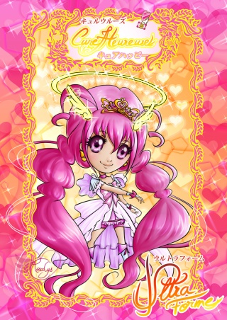 Cure Heureuse Ultra forme (Cure Happy Ultra form) 【Smile PreCure!】
