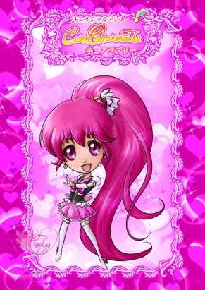 Cure Charmante (Cure Lovely) 【HappinessCharge PreCure!】
