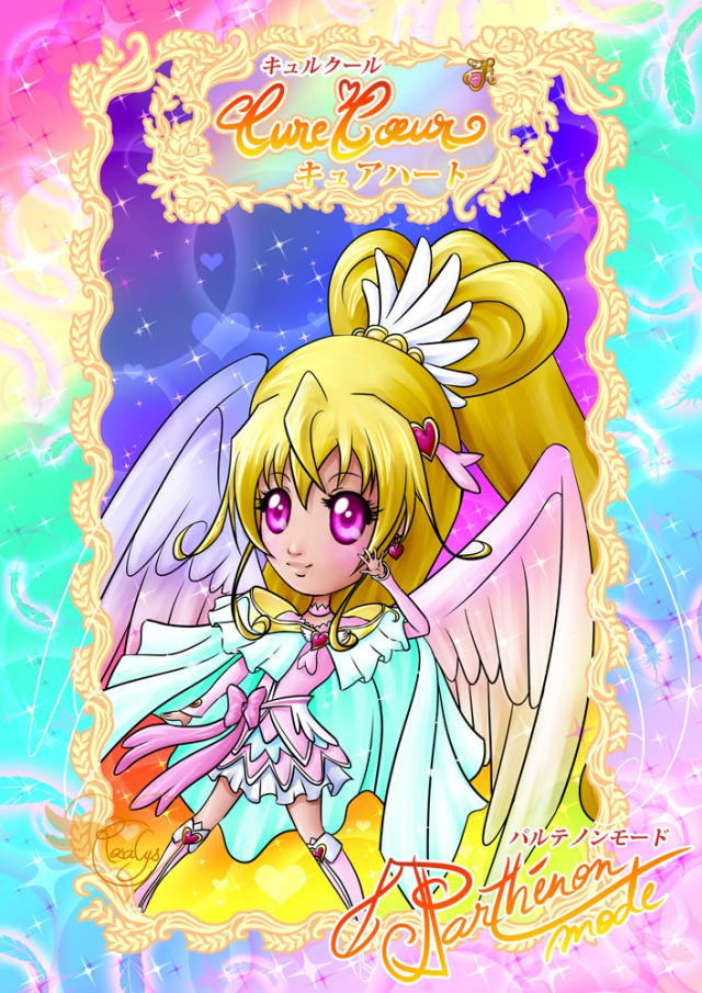 Cure Coeur Parthénon mode (Cure Heart Parthenon mode) 【Dokidoki! PreCure】