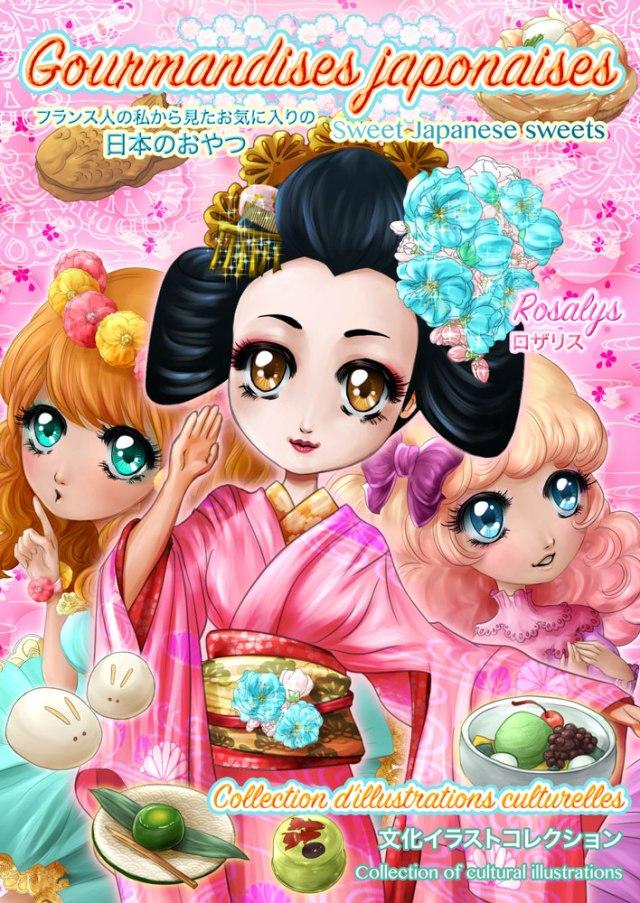 Gourmandises japonaises (Univers partagés éditions, 2015) FR, EN, JP