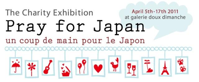charity-exhibition-pray-for-japan-un-coup-de-main-pour-le-japon