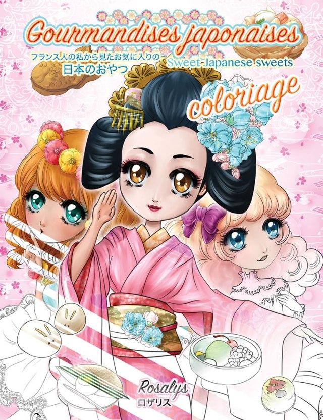 Gourmandises japonaises Coloriage (Univers partagés editions, 2015)