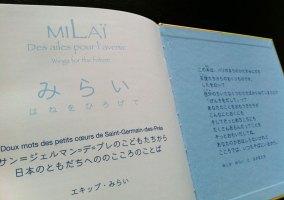 milai-des-ailes-pour-l-avenir-mots-2