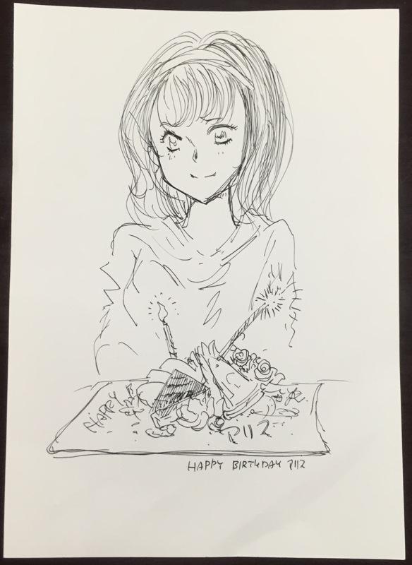 Nao Yazawa (mangaka, Japan)