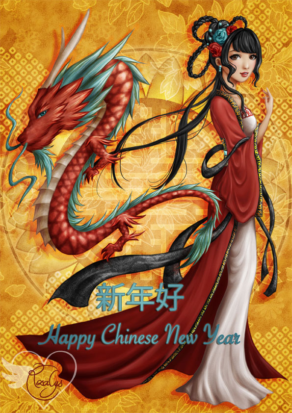 Happy Chinese New Year of the dragon