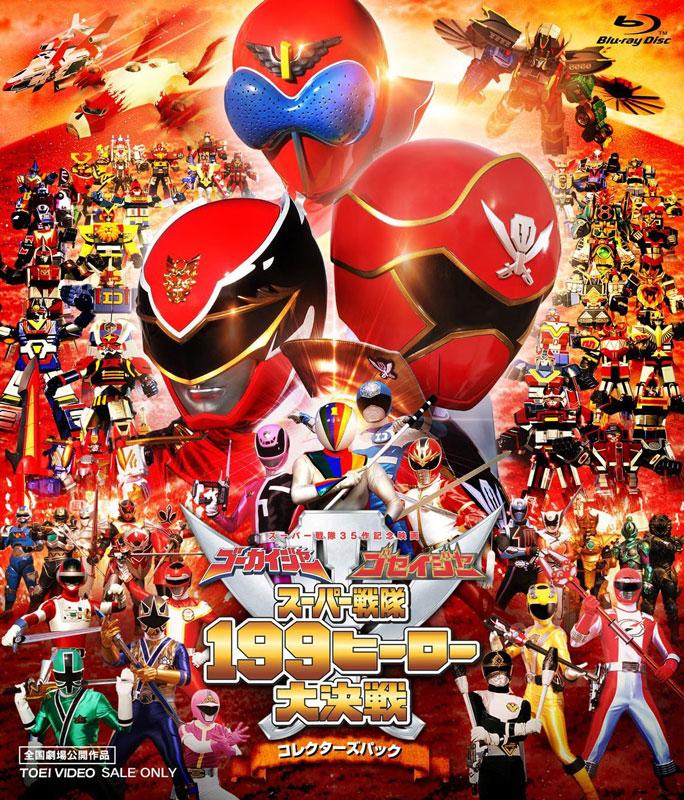 Chiến Đội Điện Từ Megaranger - Denji Sentai Megaranger (1997)
