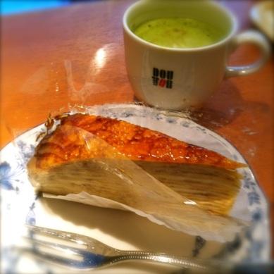 日本では、私はミルクレープを愛していると発見しました(*´ڡ`●) 単語はフランス語から来ているが... 我々は、フランスで見つけることはありませんO_o It's in Japan I discovered that I love Mille crêpe! The word comes from French, but ... we can't find it in France