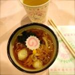 鳴門とミニラーメン(*´ڡ`●)   Mini ramen with naruto