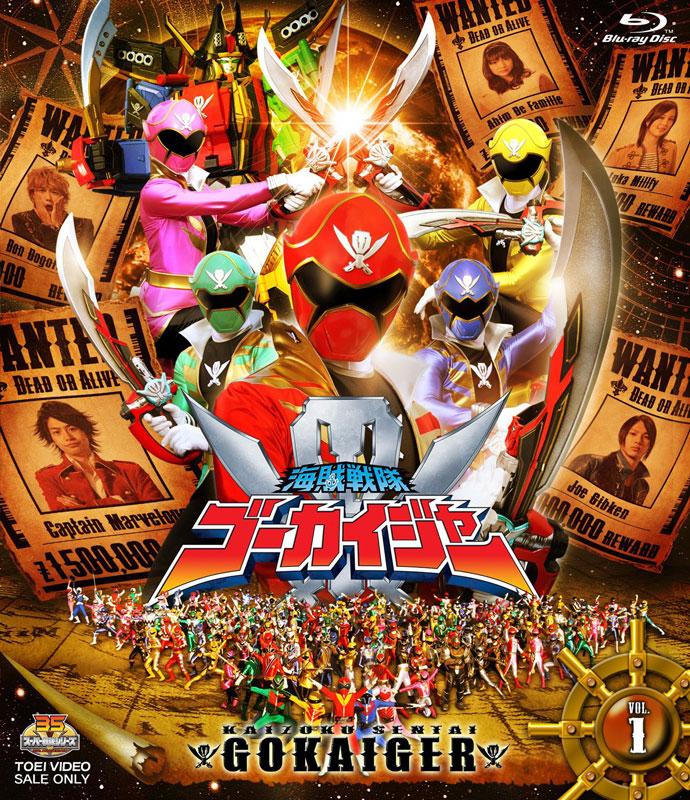 Kaizoku-Sentai-Gokaiger-Blu-ray-Vol-1