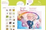 Tandem jeunesse – Projet 7 (événement coordonnant 200 auteurs et illustrateurs pour créer des projets jeunesse) : 2009