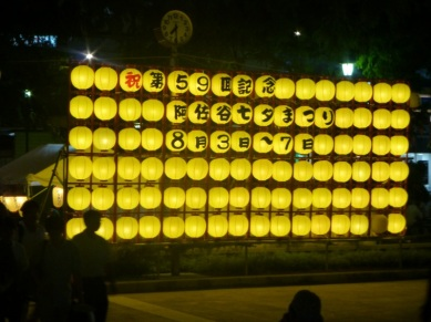 Asagaya Tanabata matsuri 2012