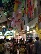 Asagaya Tanabata matsuri 2012 - Candy - Smile PreCure!