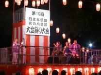 Chants traditionnels et wadaiko sur scène