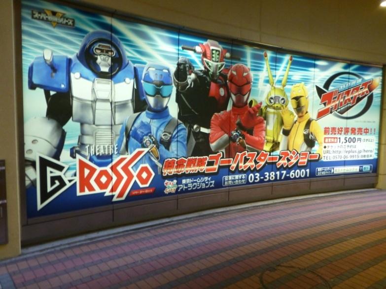 Publicité géante dans la station de métro