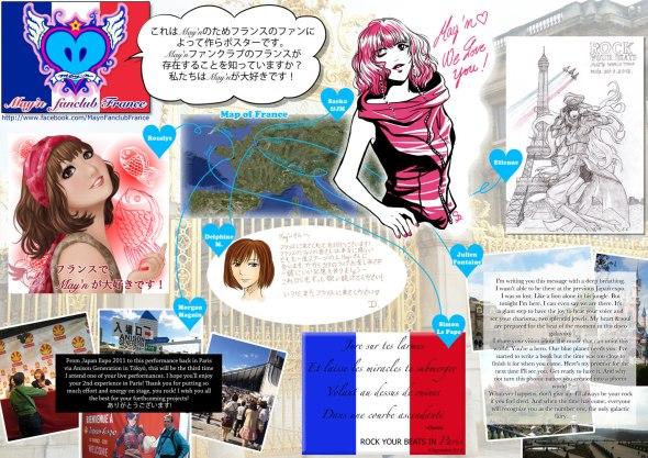 Fan-poster May'n fanclub France