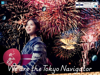 japon-emi-takei-We-are-the-tokyo-navigator-3