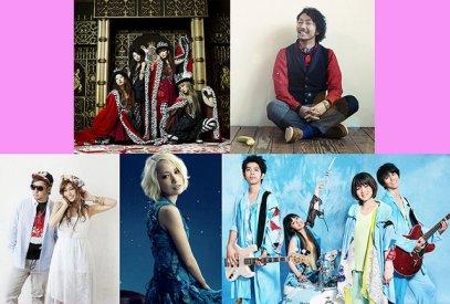 japon-film-kyo-koi-o-hajimemasu-artistes-bande-originale
