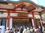Oshôgatsu, mon nouvel an à Tôkyô dans les traditions japonaises : nengajô, otoshidama, ômisoka, Kôhaku, hatsumôde, takoage, kadomatsu, …