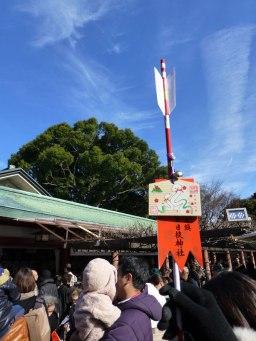 japon-hatsumode-hie-jinja-hamaya