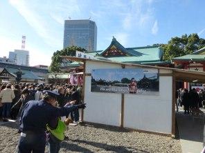 japon-hatsumode-hie-jinja-the-tokyo-navigator
