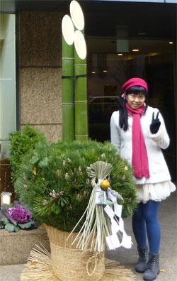 japon-kadomatsu-rosalys