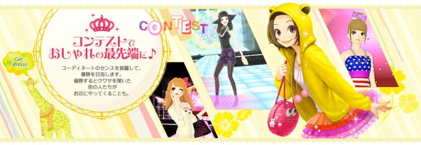 japon-nintendo-3DS-girls-mode-contest