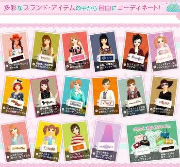 Japon Nintendo 3ds Wagamama Fashion Girls Mode La Nouvelle Maison Du Style Un Jeu Developpant Son Sens Fashion Japonais Rosalys Artiste