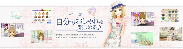 japon-nintendo-3DS-girls-mode-oshare