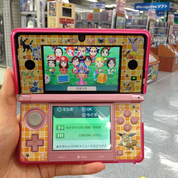 Ma 3DS ^o^ 565 Mii croisés en une dizaine de jours à Tôkyô, tranquillement sans forcer