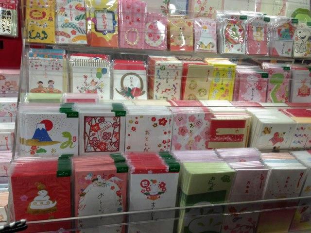 japon-otoshidama-enveloppes-etrennes
