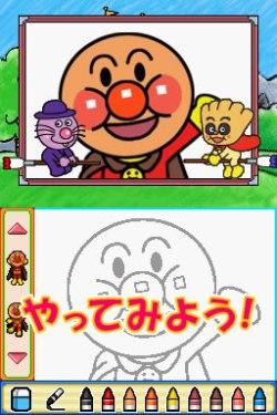 jeu-DS-anpanman-to-asobo-aiueo-kyoshitsu-DX-3