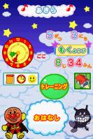 jeu-DS-anpanman-to-touch-de-waku-waku-training-1
