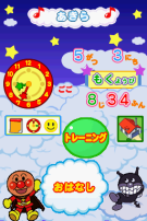 jeu-DS-anpanman-to-touch-de-waku-waku-training-1