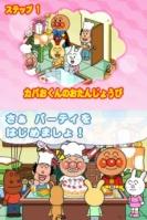 jeu-DS-anpanman-to-touch-de-waku-waku-training-2