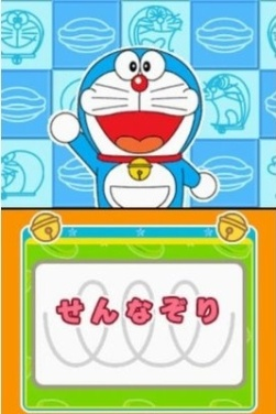 jeu-DS-japonais-doragana-1