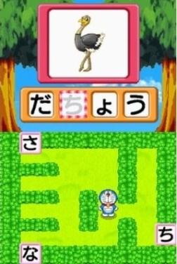 jeu-DS-japonais-doragana-3