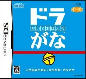 jeu-DS-japonais-doragana