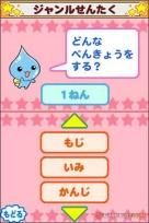 jeu-DS-pururun-shizuku-chan-aha-drill-kokugo-1