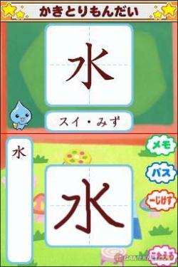jeu-DS-pururun-shizuku-chan-aha-drill-kokugo-2