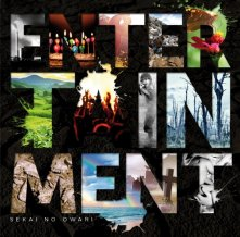 jmusic-sekai-no-owari-entertainment