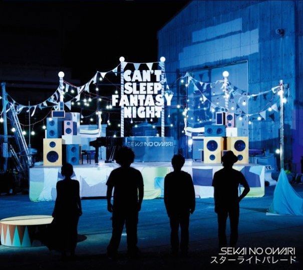 jmusic-sekai-no-owari-starlight-parade