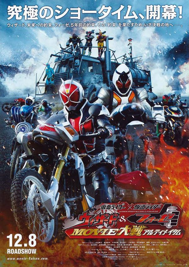 kamen-rider-x-kamen-rider-wizard-fourze-movie-war-ultimatum-roadshow