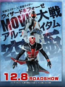 kamen-rider-x-kamen-rider-wizard-fourze-movie-war-ultimatum