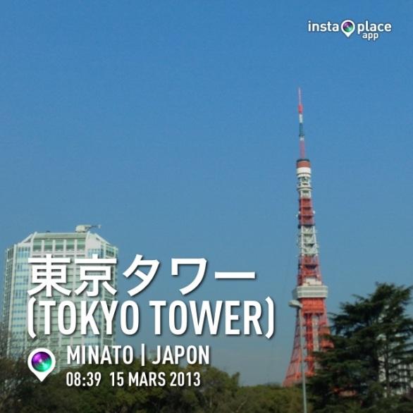 Bonjouuur Tôkyô, bonjour mon cher Japon ! 東京おはようございまーす、私の大切な日本おはようございます\(^o^)/