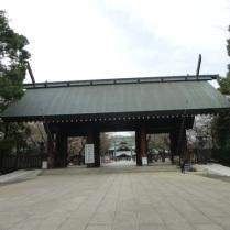 Yasukuni jinja before blooming