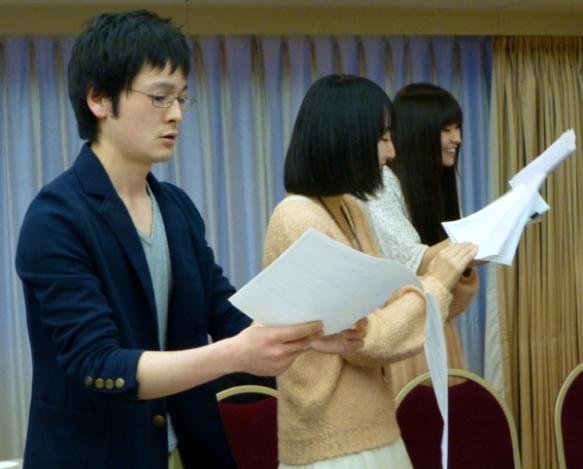 Demonstration by Rikako Yamaguchi, Yui Watanabe and Shunsuke Sakai